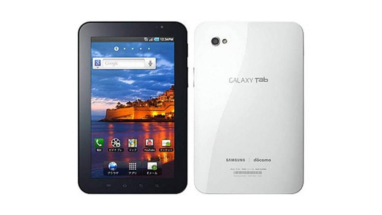「Galaxy Tab(SC-01C)」限定的SIMロック解除の際に私がやったこと