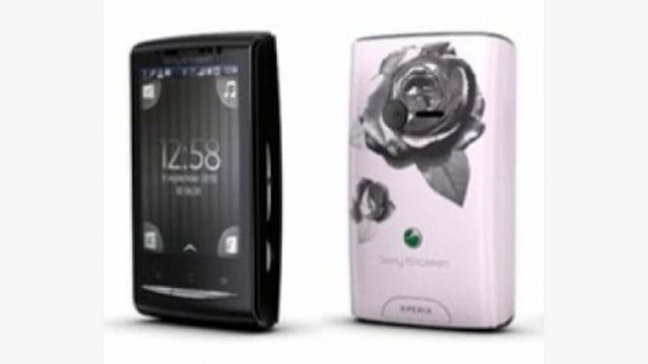Sony Ericsson「Xperia X10i min」?? edition
