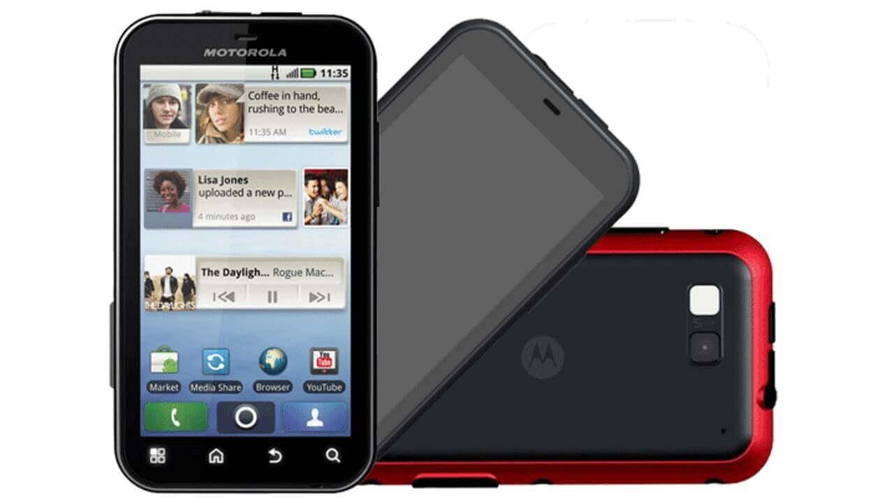 なるほど見付けた「Motorola Defy(MB525)」Red