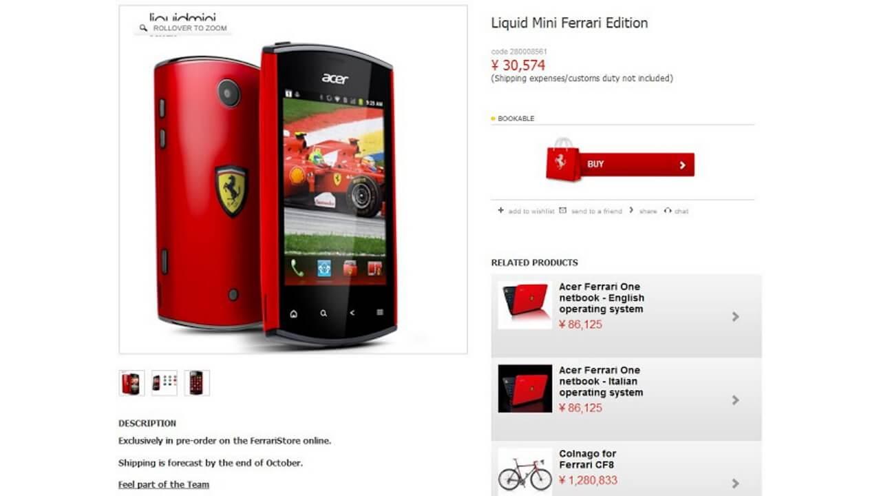 Liquid Mini Ferrari Edition.Exclusively in pre-order on the FerrariStore online.