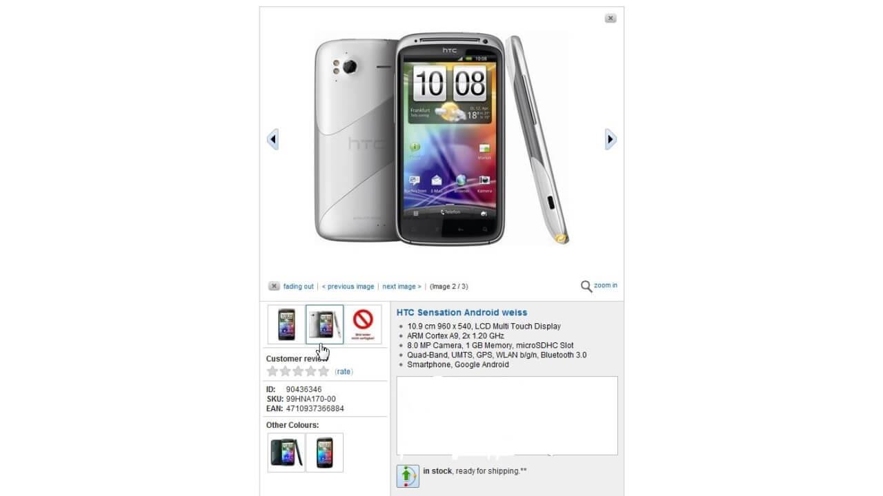 「HTC Sensation」ホワイト見つけた!