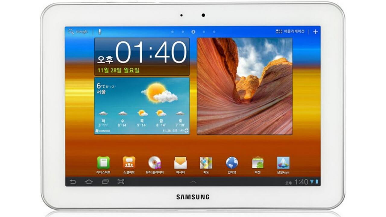 「Galaxy Tab 8.9」でもオールホワイトを発見