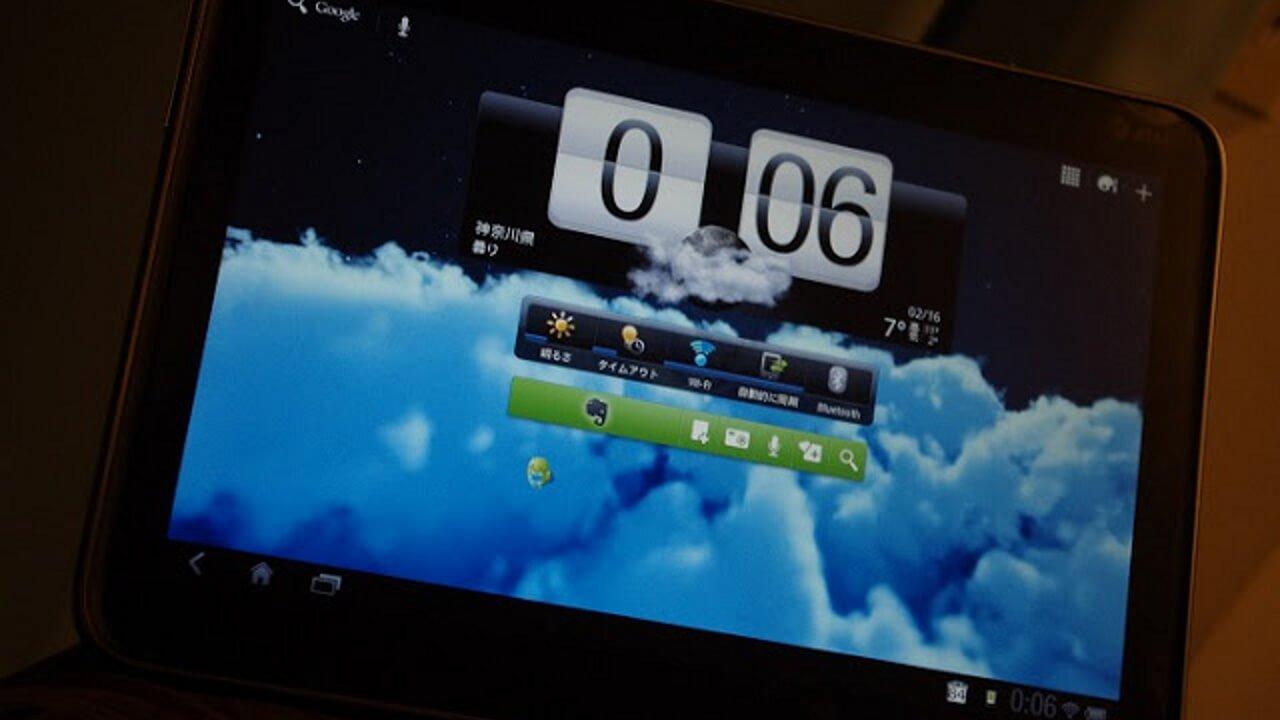 Pucciniこと「HTC Jetstream」が届きました!