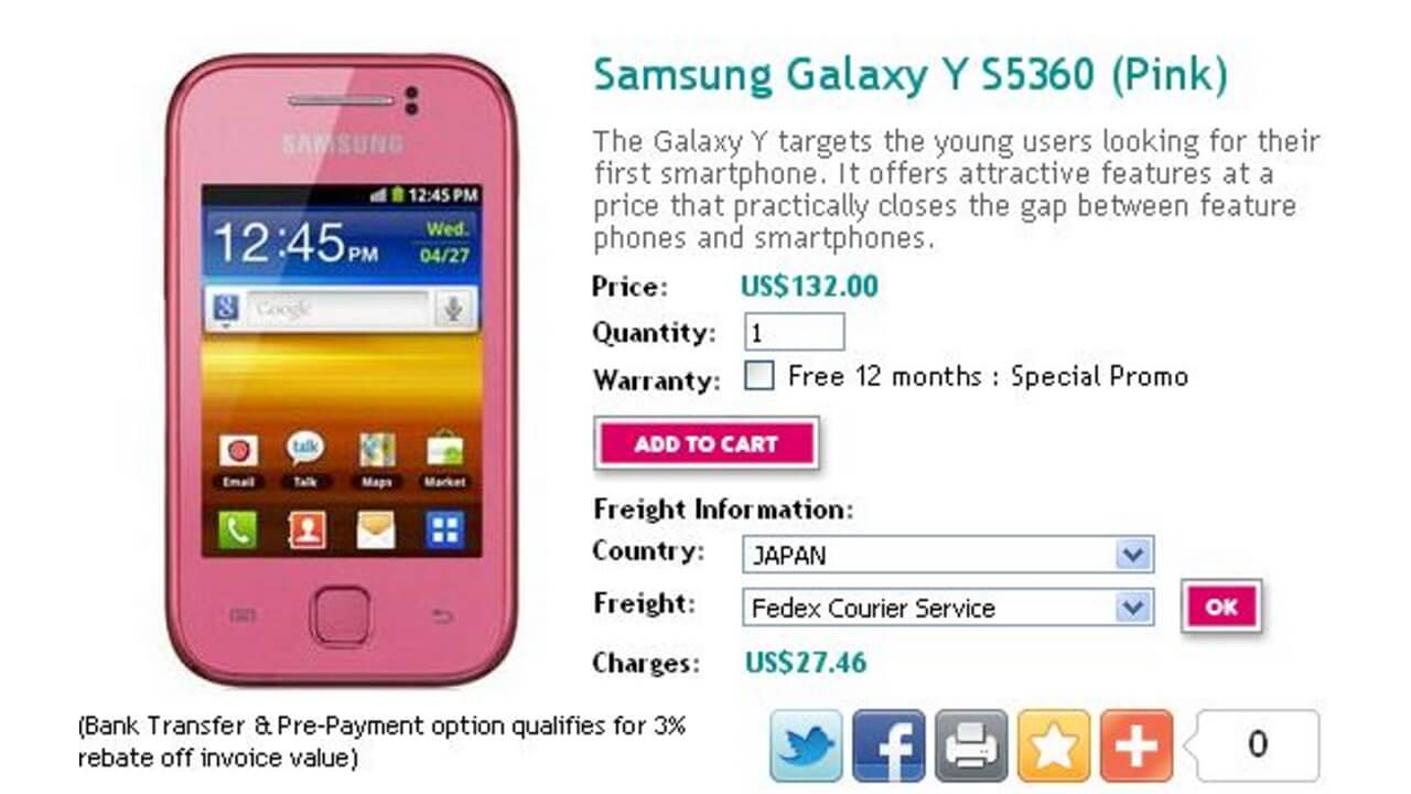 「Galaxy Y」ピンクが激安