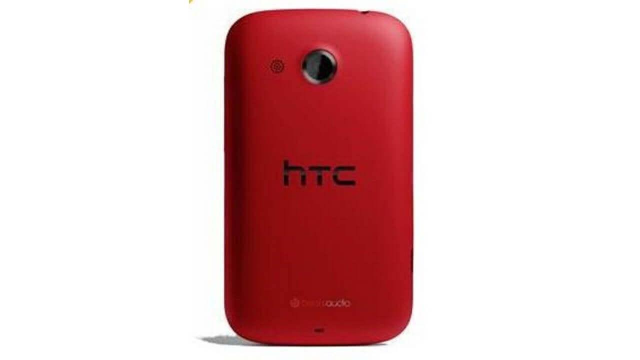 「HTC Desire C」やっぱりREDが欲しい