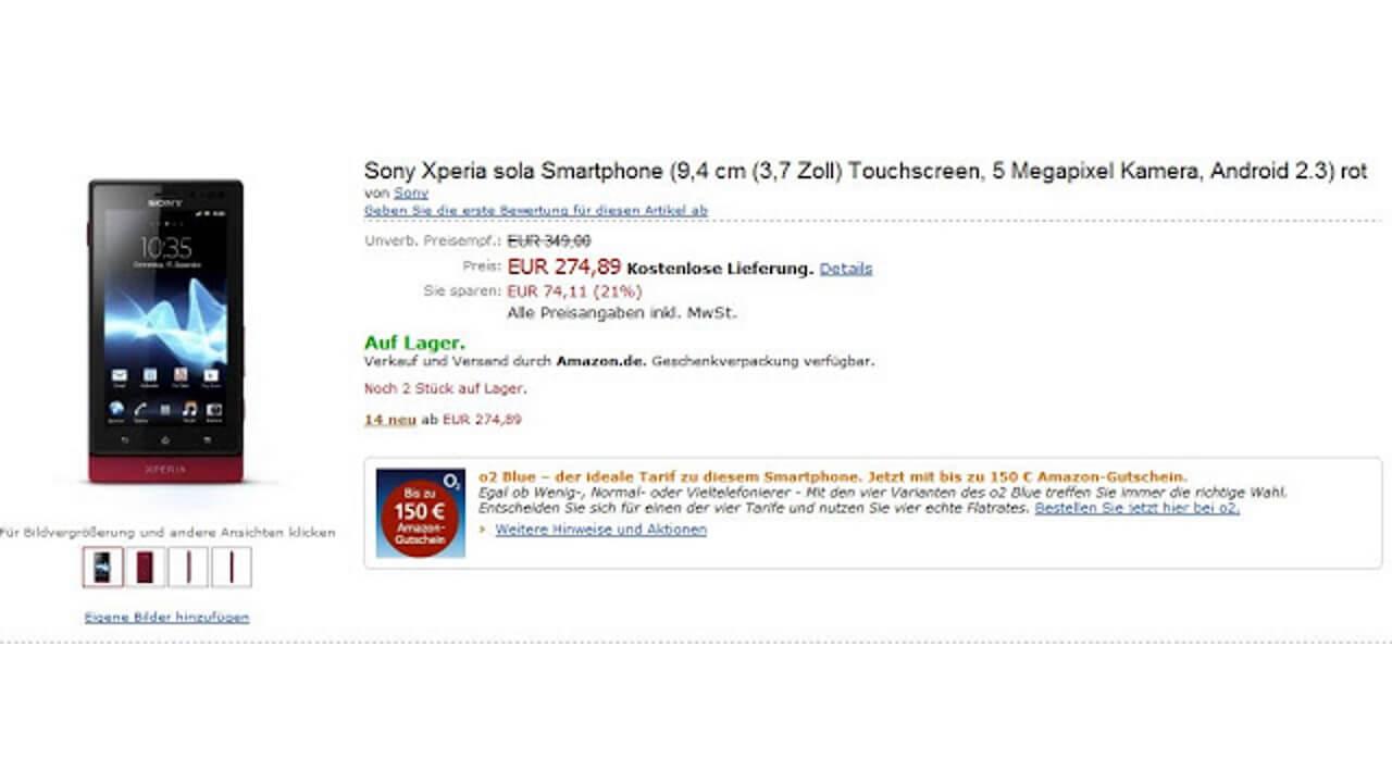多分「Xperia Sola」レッドカラーがドイツで発売