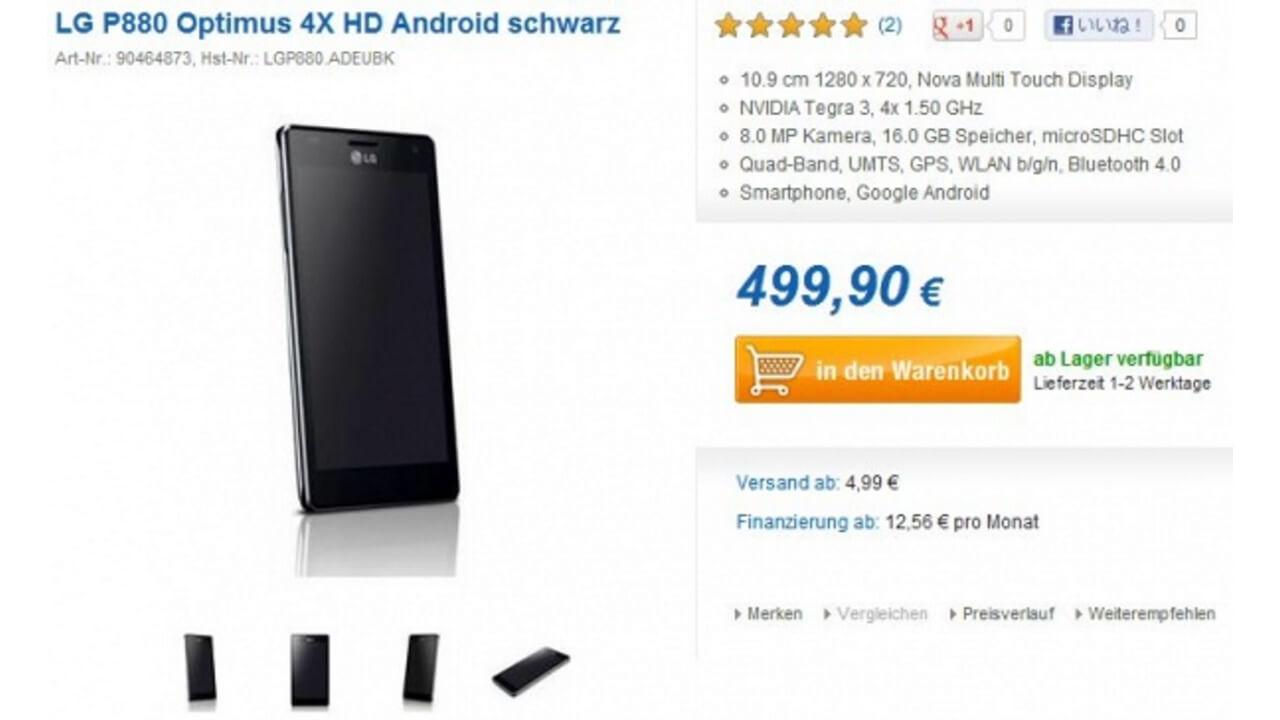「LG Optimus 4X HD(P880)」がドイツで発売