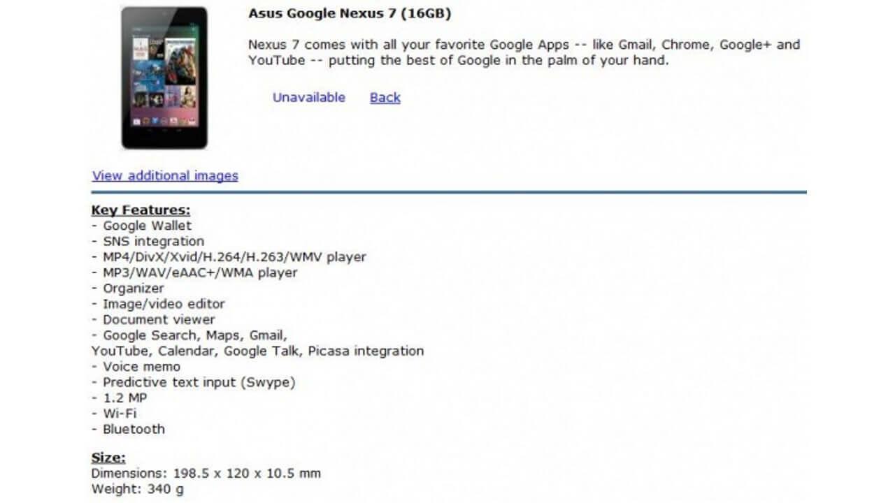 1ShopMobileで販売予定の「Nexus 7」の価格