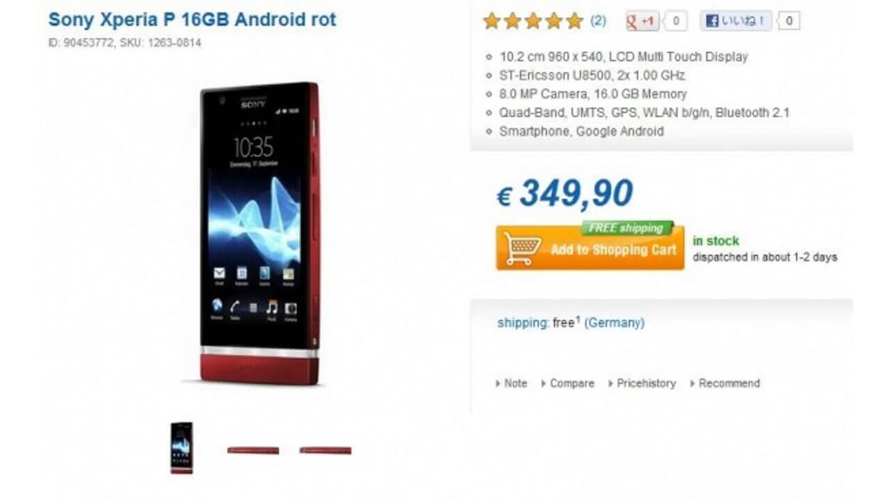 EU版「Xperia P」レッドがやっと本格的に発売