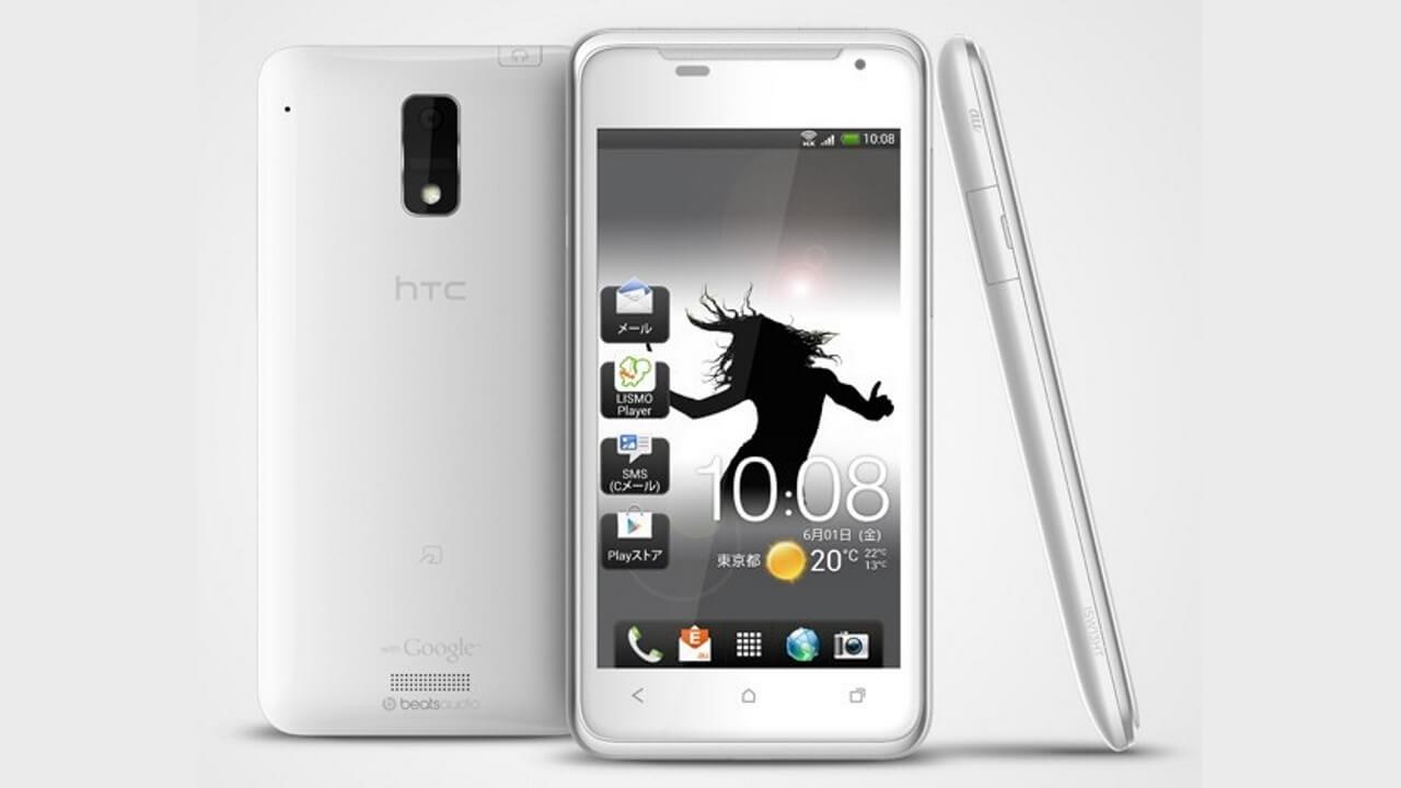 HTCがボロクソ言われてますスマホ大手・台湾HTCが犯した4つのミス、「傲慢」批判が集中-YAHOOニュース
