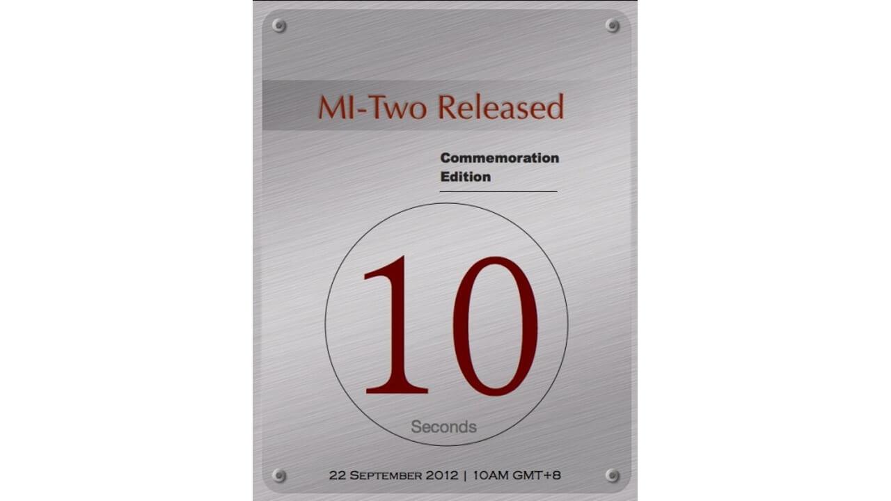 600台限定Xiaomi Mi2 commemoration editionたった10秒で完売