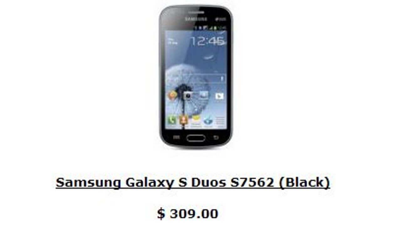 Galaxy S Duos S7562 BLACKが1ShopMobileに登場