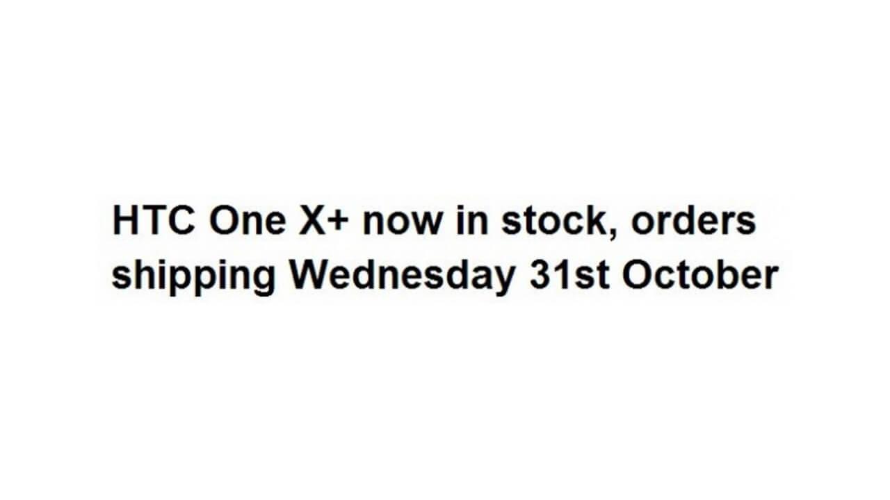 CloveにHTC One X+が入荷10月31日から発送開始