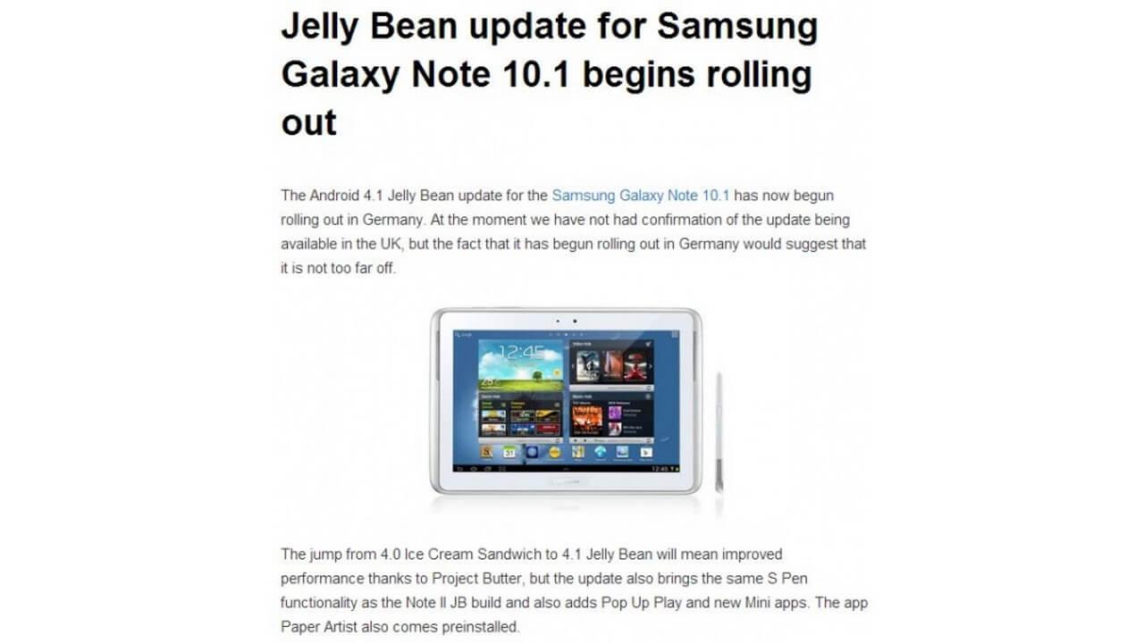Galaxy Note 10.1のAndroid 4.1へのアップデートが開始