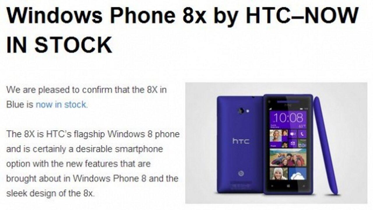 Windows Phone 8搭載HTC 8Xが英国で販売開始