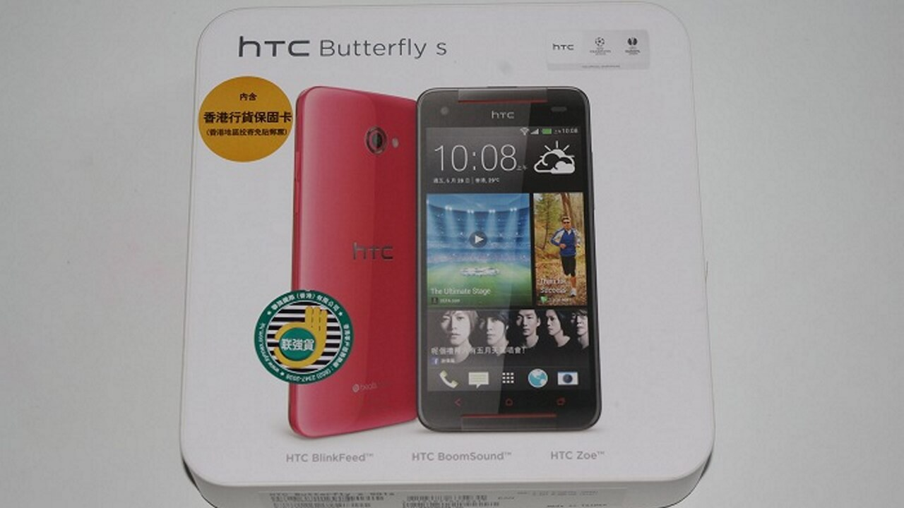 HTC Butterfly S 901S(香港版)REDカラーが届きました