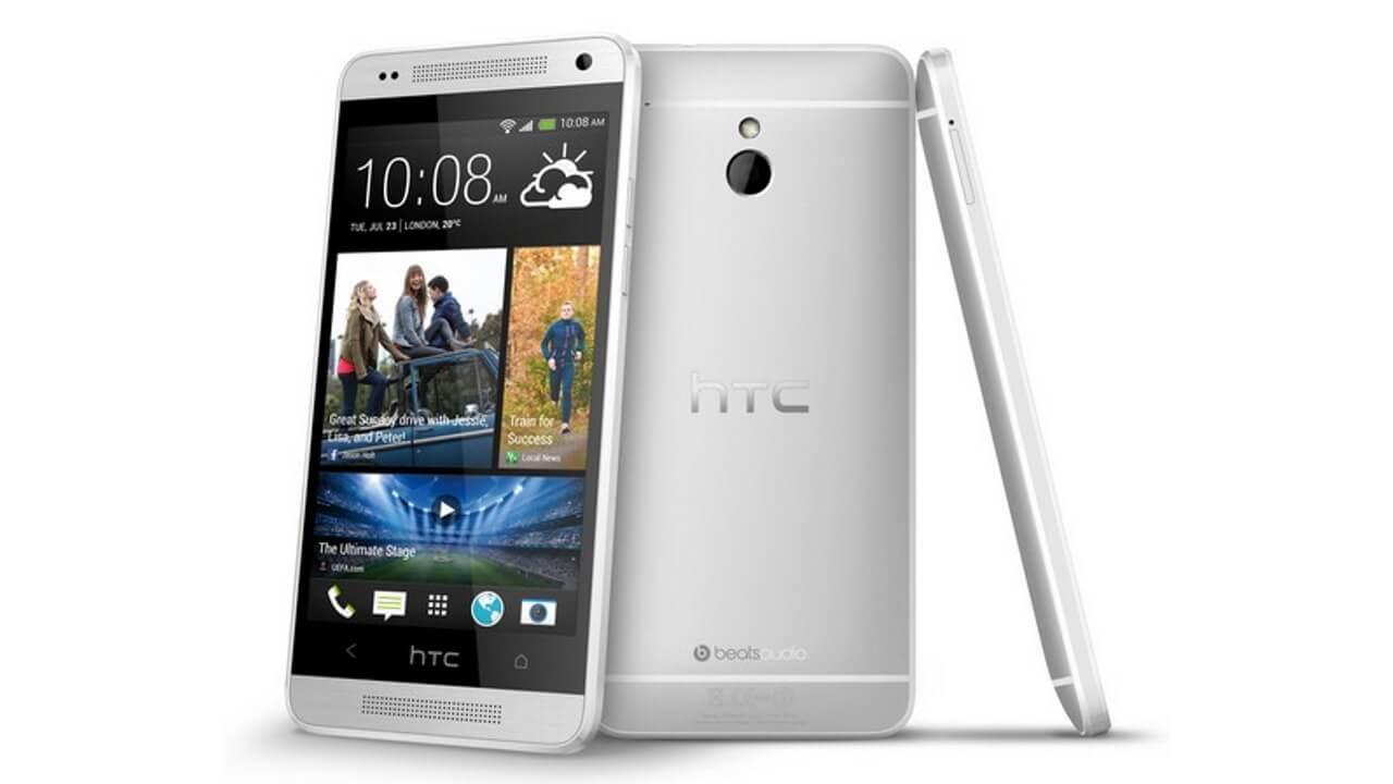 HTC One miniのモデル別周波数を残しておきます