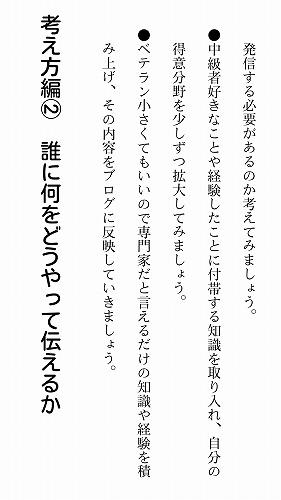device-2013-08-02-203752