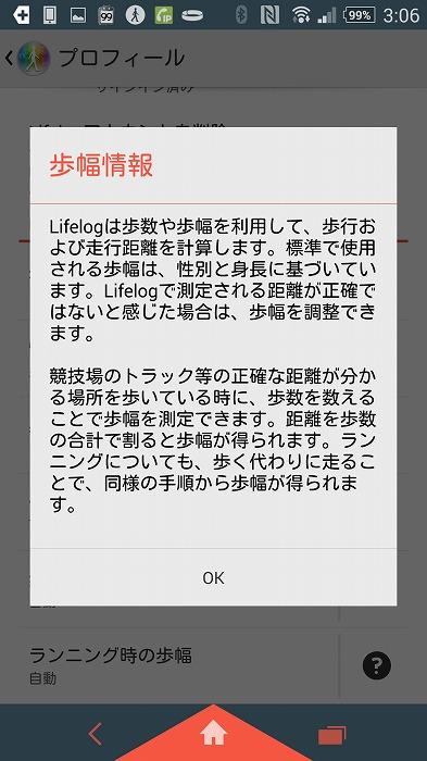 Screenshot_2014-05-01-03-06-24