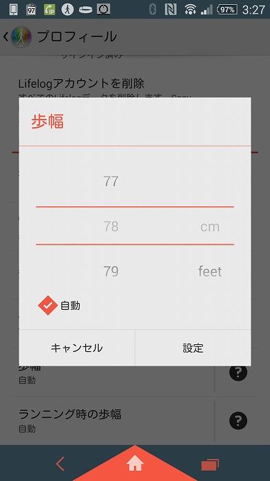 Screenshot_2014-05-01-03-27-50