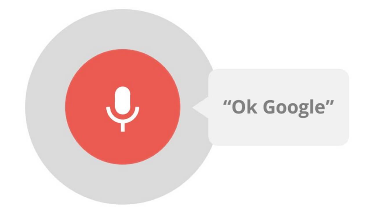 Google Nowのイースターエッグが発見される