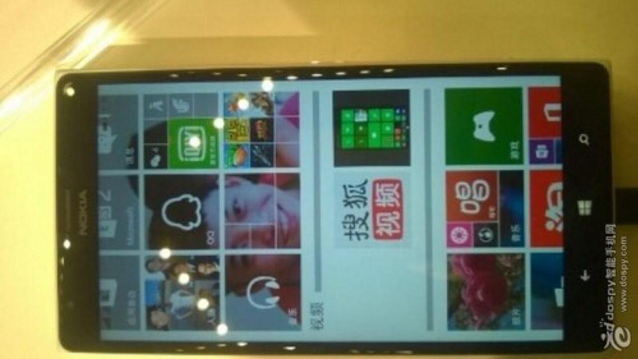 Windows Phone 8.1 GDR1を搭載したLumia 1520スタート画面がリーク