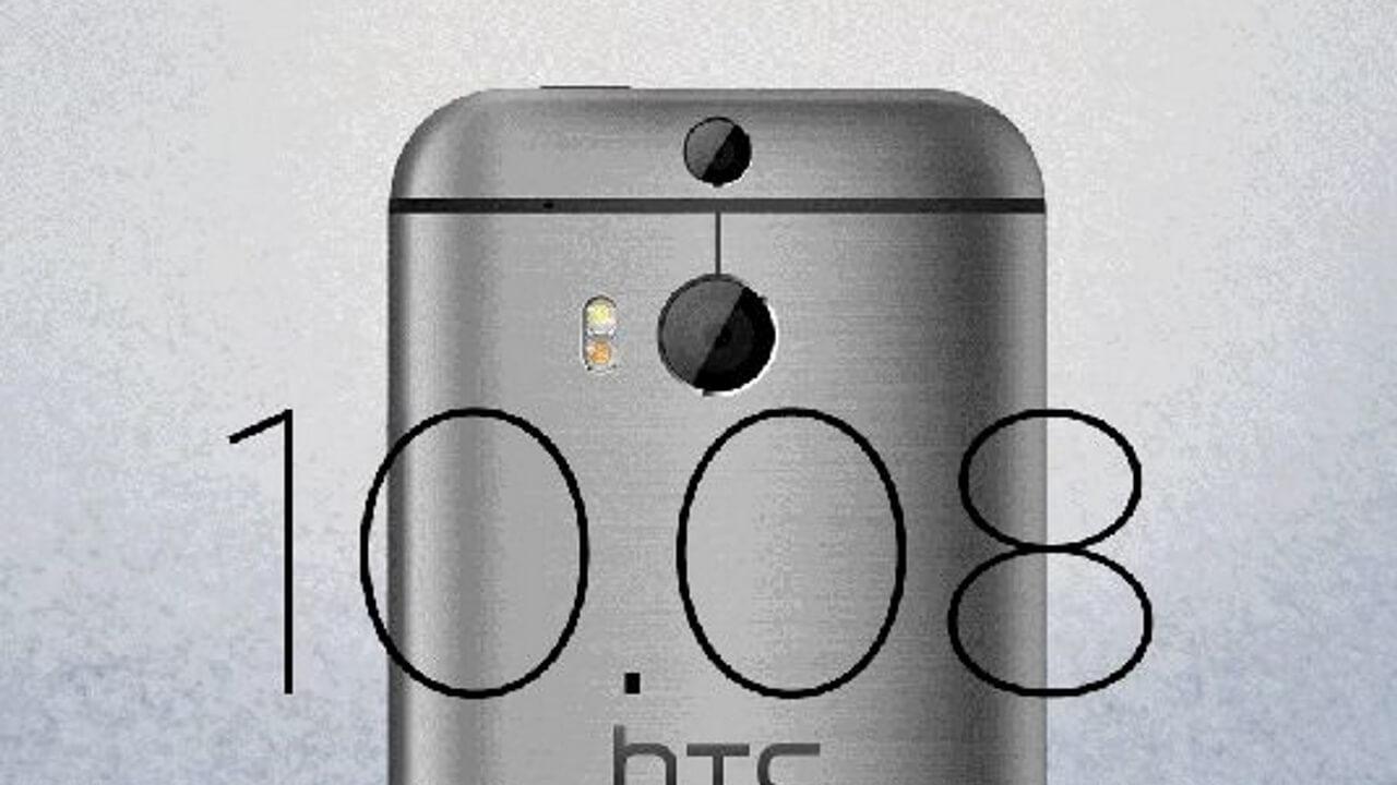 HTC、プレスカンファレンスに向けたティザーを公開