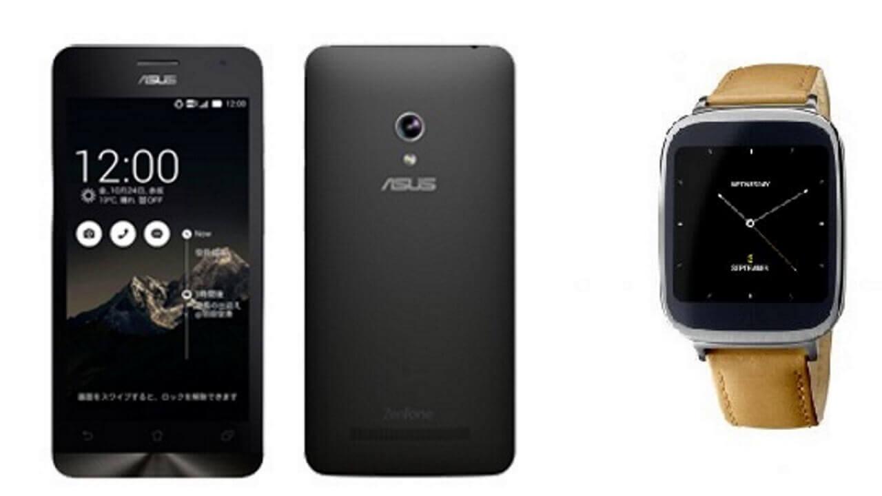 ASUS、ZenFone 5(A500KL)・ZenWatch(WI500Q)の国内投入発表