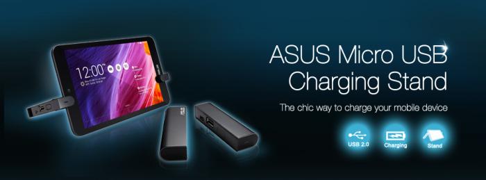 ASUS、スタンド機能も果たし同時に接続端末の充電も可能なUSBホストアダプタ「Micro USB Charging Stand」を発表