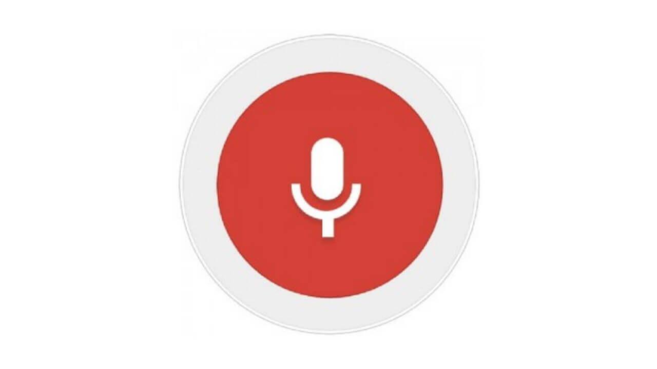 Android 5.0にアップデートしたNexus機の音声検索機能が使えなくなった時の対処法