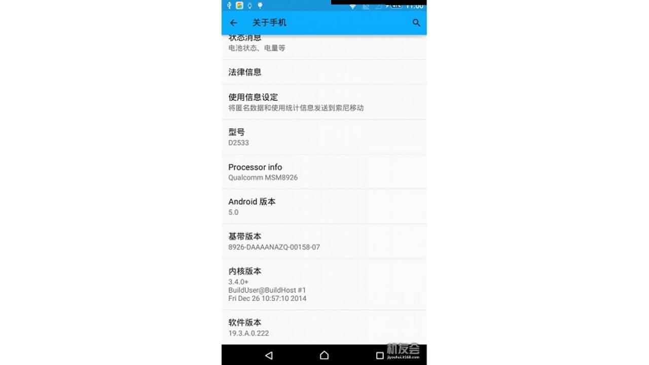 Android 5.0搭載「Xperia C3(D2533)」スクリーンショット流出