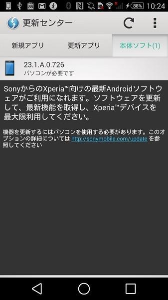 Screenshot_2015-04-23-10-24-06