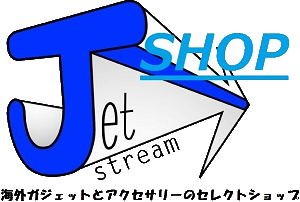 Jetstream SHOP
