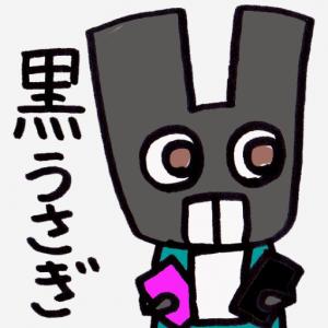 """Jetstream CHANNEL"" 2015年6月24日『.J』Episode 11:そうすけ氏生登場"
