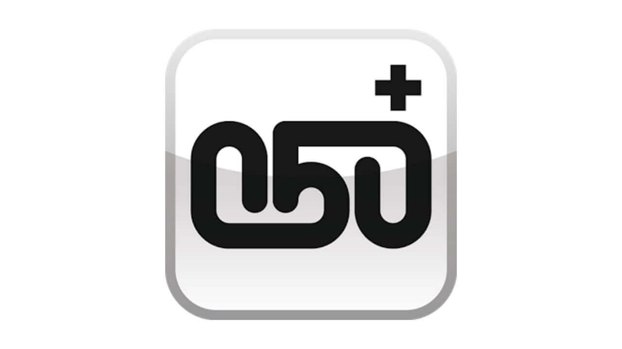 NTTコミュニケーションズ「050 IP電話アプリ」提供開始