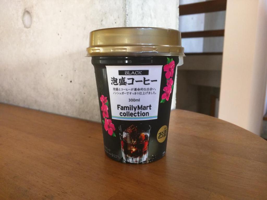 """""""Jetstream CHANNEL"""" 2015年9月23日『.J』Episode 24:沖縄限定の泡盛コーヒーを飲みながら"""