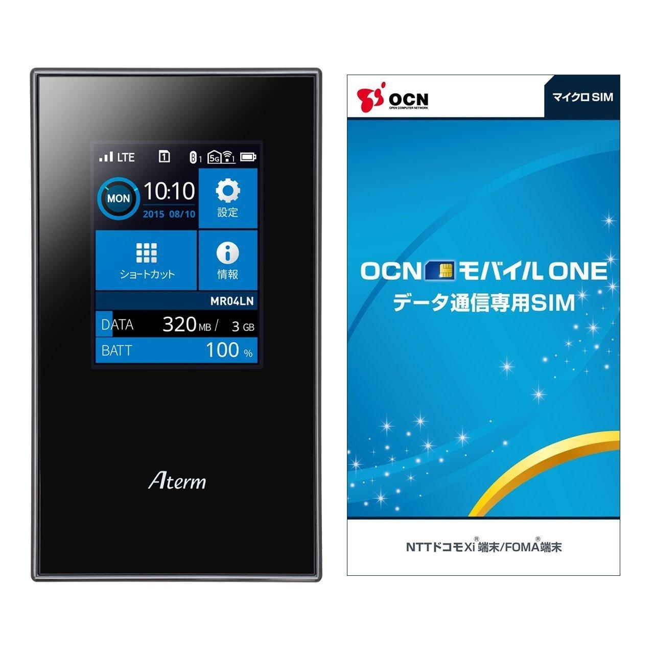 NECのSIMフリーモバイルルーター「Aterm MR04LN(クレードルなし)」がAmazon特選品で15,900円に