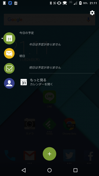 BlackBerry Priv-2