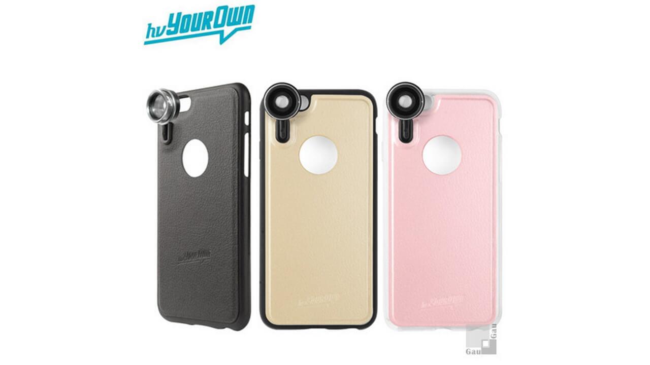 がうがう、付属のカメラレンズを簡単に装着できる「iPhone 6 / 6s」「iPhone 6 Plus / 6s Plus」用ケースを発売