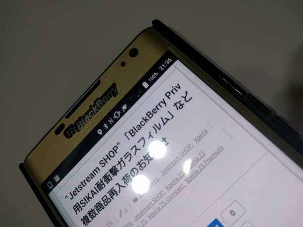 BlackBerry Priv-3