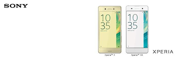 "Sony Mobileが「Xperia Z6」以降の""Z""シリーズ開発を行わず「Xperia Xシリーズ」にシフトすることを認める"