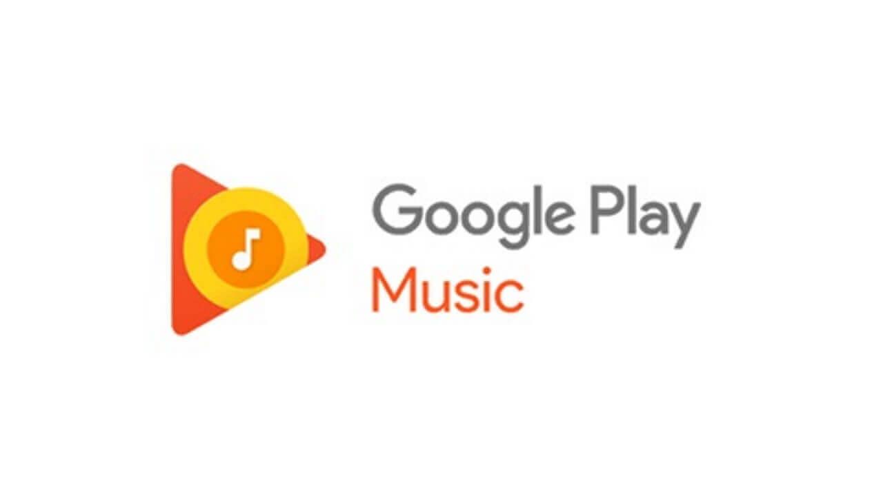 Google、「Google Play Music JP」Twitterアカウント開設