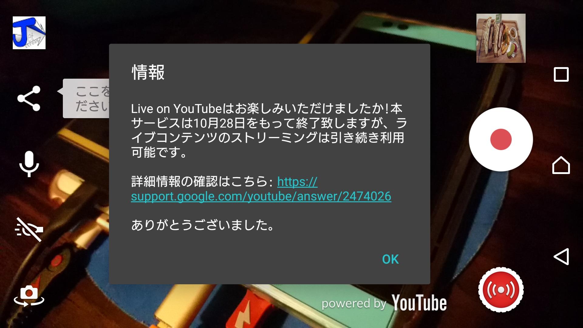 配信 アプリ live
