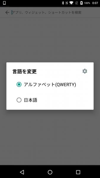 screenshot_20161021-000756
