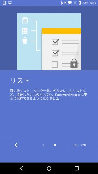 screenshot_20161021-001014