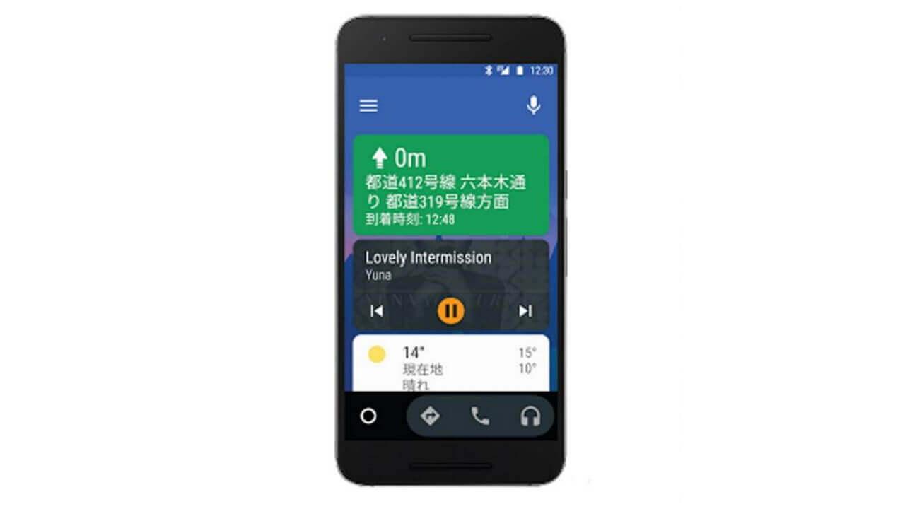 【更新】「Android Auto」がなんとAndroid 5.0以降の機種単体で利用可能に