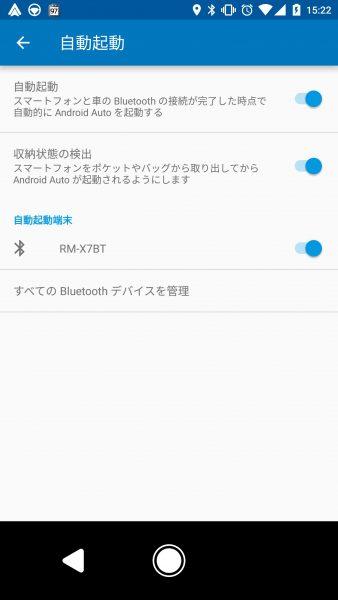 screenshot_20161109-152250