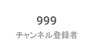 """""""Jetstream CHANNEL"""" 2017年1月25日『.J』Episode 93:チャンネル登録者数1,000人超えましたありがとうございます"""