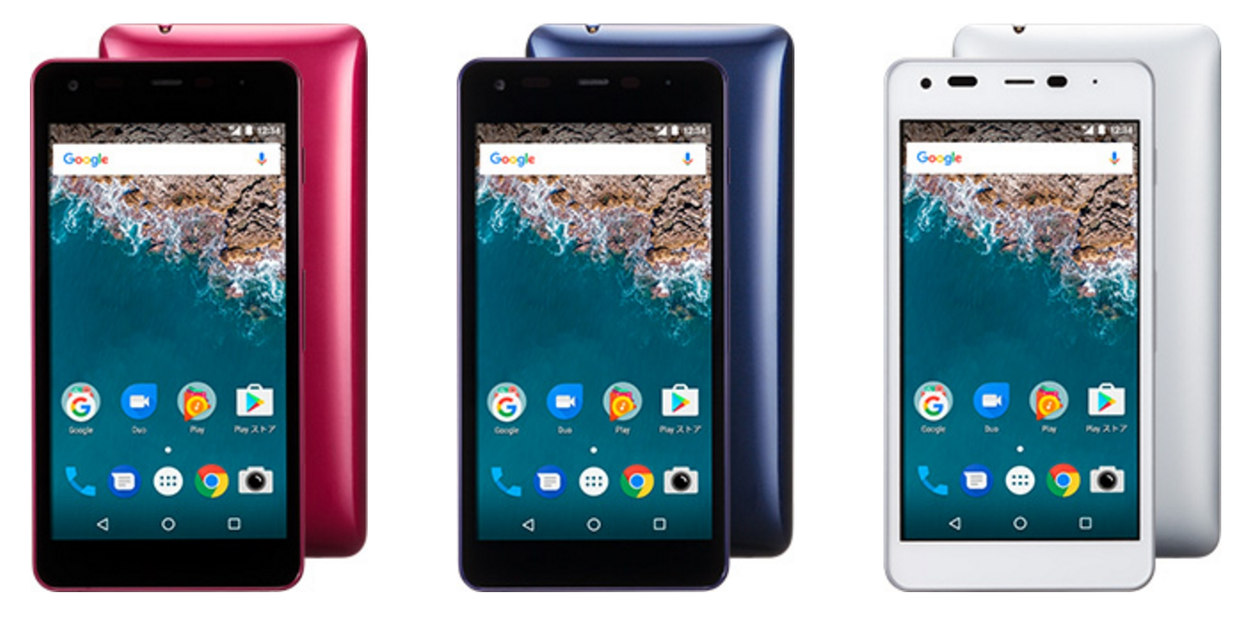 Y!mobile、「Android One S2」にセキュリティパッチ更新を含むアップデートを配信