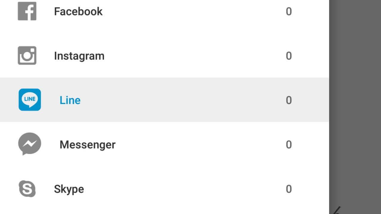 「BlackBerry Hub+サービス」v1.5でLINEサポート開始